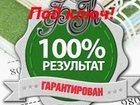 Фотография в   Зарегистрируем Индивидуального Предпринимателя в Москве 4500