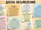 Фотография в   Разместим и разошлём Ваши объявления, рекламу, в Москве 0