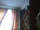 Свежее изображение Комнаты продается комната по материнскому капиталу 34371352 в Кургане