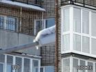 Новое фото  Пластиковое окно за 1 рубль 34507676 в Архангельске