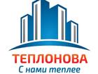 Новое фотографию  Предлагаем стальные панельные радиаторы отопления TM Лидея в Крыму, Опт и розница, Лучшее предложение цены и качества на рынке отопительных приборов, 34513020 в Белогорск