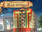 Фотография в   Последние квартиры за 820 000 руб!   Район в Санкт-Петербурге 820000