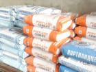 Новое foto  Купить цемент оптом в Ростове, очень низкая цена , упей проверить, 34769578 в Кургане