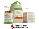 Увидеть foto  Цемент по старой цене марки М-500 Д-0 и М-500 Д-20 (доставка) 34856347 в Кургане