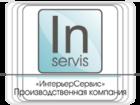 Изображение в   Купить вертикальные жалюзи в Челябинске. в Челябинске 1