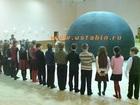 Увидеть изображение  Мобильный планетарий у Вас в школе проведет мероприятия по Астрономии 34888059 в Москве