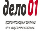 Скачать бесплатно foto  МБФ Огнезащита металлоконструкций и воздуховодов 34958721 в Краснодаре