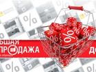 Фотография в   Распродажа выставочных образцов кухонь в в Москве 0