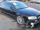 ����������� �   ������ ������������ ��������� ����� Audi � ������ 888