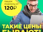 Скачать бесплатно фотографию  Отчет по практике и прочая доступная студенческая отчетнось к отчетному периоду, 35007962 в Москве