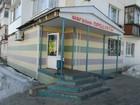 Смотреть фото  Продуктовый магазин «Эрика» в Чайковском 35025475 в Чайковском