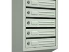 Просмотреть фотографию  Почтовые ящики для подъездов 35104320 в Саранске