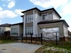 Фото в   КП Новорижский – лучший заселенный поселок в Кургане 21500000