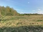 Фото в   Продается земельный участок 9, 3 га 135 км в Москве 7000000
