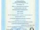 Изображение в   Сертификационный центр «СмартКон» проводит в Москве 10000