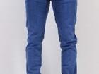 Свежее фото  Мужские джинсы оптом 35567874 в Москве