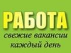 Уникальное foto  Качественный ремонт компьютеров и ноутбуков с экономией в цене 35633798 в Москве
