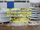 Смотреть фото  Формы (виброформы) для колодезных колец, 35659497 в Ижевске