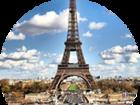 Фотография в   Интересует все про Париж? Захотели выучить в Кургане 1