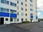 Скачать foto Коммерческая недвижимость Помещение свободного назначения(Продажа/Аренда) 35965725 в Кургане