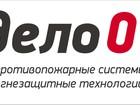 Уникальное изображение  Купить огнезащитное покрытие Бизон в Краснодаре, 36373783 в Краснодаре