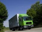 Изображение в   Автодоставка грузов по Петербургу до 5 тонн. в Санкт-Петербурге 599