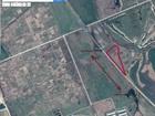 Просмотреть foto  Продается земельный участок 4 га 36799720 в Белореченске