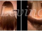 Просмотреть foto  Кератиновое выпрямление, ботокс волос, прикорневой объем 36821396 в Кургане