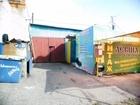 Увидеть изображение  Продам производственное помещение в Заозерном-1 - 300 м² - 3 700 000р, ТОРГ! 37206435 в Кургане