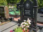 Фотография в   Благоустройство и уход за захоронениями, в Москве 1000