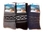 Уникальное изображение  Все носки здесь! Качественные носки оптом! 37274926 в Яхроме