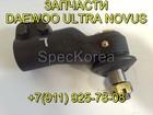Новое фотографию  Наконечник рулевой тяги d50 Daewoo Ultra Novus 37432731 в Кировске
