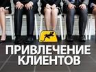 Фото в   Мы профессионально занимаемся продвижением в Краснодаре 250