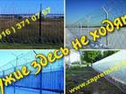 Скачать бесплатно фотографию  Спиральный барьер безопасности из колючей проволоки Егоза, 37523693 в Москве