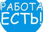 Фото в   В связи с развитием и расширением, компания в Санкт-Петербурге 35000