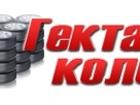 Фото в   Автосервис ГектарКолес предоставляет услуги в Санкт-Петербурге 1