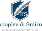 Просмотреть фотографию  Юридические услуги в Екатеринбурге 37668569 в Екатеринбурге