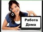 Смотреть foto  Менеджер интернет-магазина 37680333 в Новочебоксарске
