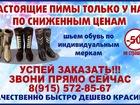 Скачать бесплатно изображение  Пимы,Унты ,с камуса северного оленя 37683311 в Белгороде