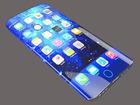 Скачать бесплатно изображение  iPhone 7 низкая цена быстрая доставка скидки 37688792 в Санкт-Петербурге