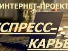 Фотография в   В компанию требуются сотрудники для удаленной в Нижнем Новгороде 27000