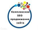 Фото в   Только белые методы продвижения Компании в Красноярске 10000