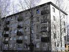 Просмотреть фотографию Аренда жилья Сдается 2-я квартира 37724928 в Кургане
