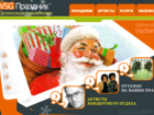Фото в   Услуги, сценарии, служба заказа Деда Мороза. в Яхроме 100