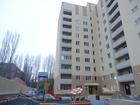 Скачать бесплатно изображение  Продаю квартиру в НОВОМ СДАННОМ доме в Саратове 37851884 в Аткарске