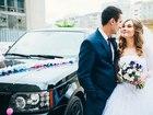 Скачать бесплатно фото  как найти хорошего тамаду на свадьбу екатеринбург 37936509 в Екатеринбурге