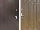 Увидеть фотографию  Дверь Урал с терморазрывом для загородного дома 38110652 в Яхроме