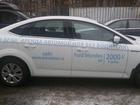 Фото в   Автомобили в аренду для работы в такси Санкт-Петербург в Яхроме 1500