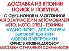 Скачать фото  Починим ваш телевизор,аудио-видео электронику, 38210162 в Хабаровске