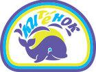 Новое изображение  Интернет-магазин недорогой детской одежды и трикотажа с доставкой по России 38216397 в Екатеринбурге